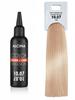 Obrázek Alcina - Tónovací emulze - Color Gloss + Care Emulsion 10.07 Jasná blond - pastelová hnědá 100 ml